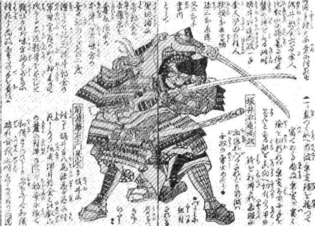 musashi_miyamoto_4