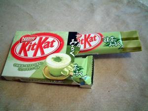 Algumas Superstições Japonesas