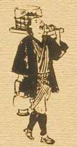 Yohei-Hanaya