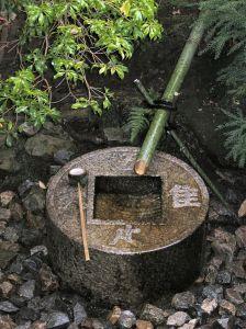 768px-Tsukubai2