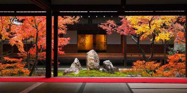 kenninji-Chouontei-Garden-autumn-620x310