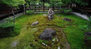 kennninji-Chouontei-Garden-620x338