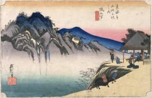 No_49-Sakanoshita-Fudesute-Mountain-620x401