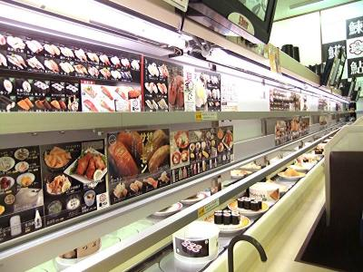 sushi-highway