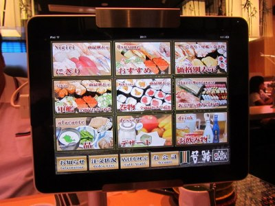 sushi-touch-screen