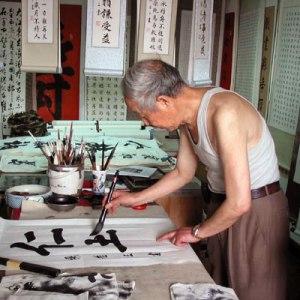 calligrapher2