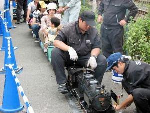 Smallest_Train_001