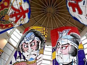 thumb_japan_kites01-300x200