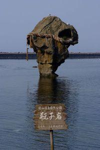 401px-Heishiiwa_Rock_Esashi