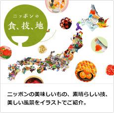 menu_item_3_1
