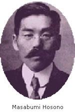 masabumi-hosono