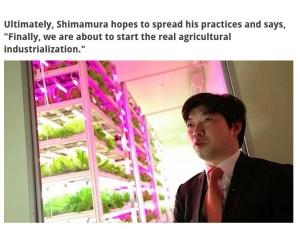 japanese_scientist_grows_07
