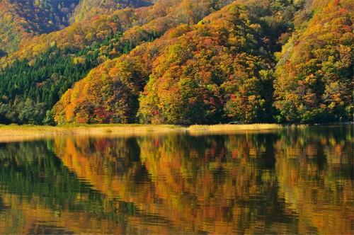 Lago Akimoto (Fukushima)