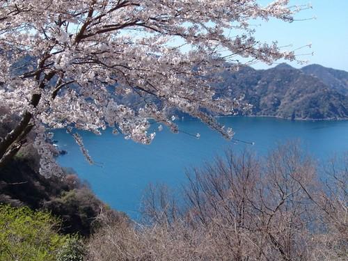 Mikatagoko (Fukui)