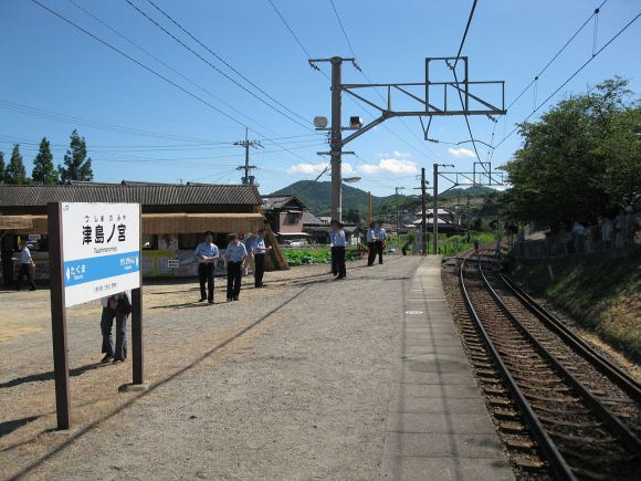 tsushinomiya1