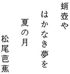 haicai_historia395