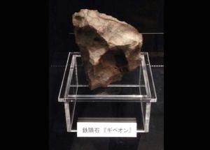 meteorite-sword-2
