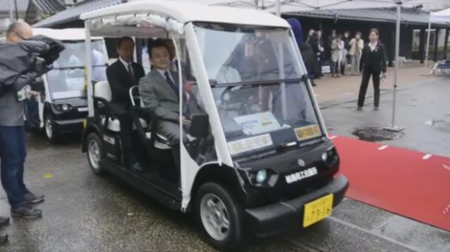 _92871065_japan-golf-cart