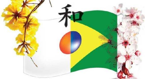 imigrao_japonesa1