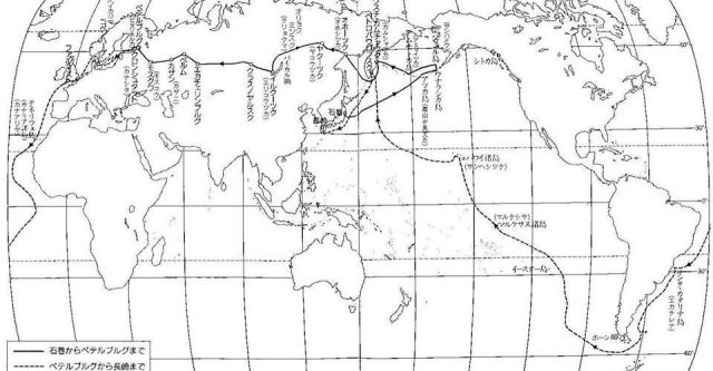 wakamiya-maru-navegacao-ao-redor-do-mundo-em-1793-960x631-960x500
