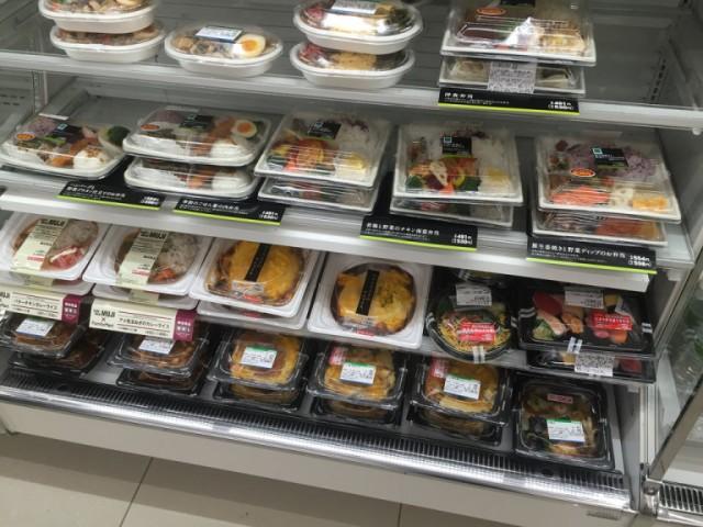 convenience-store-bento-japan-768x576