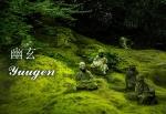 Yuugen 1